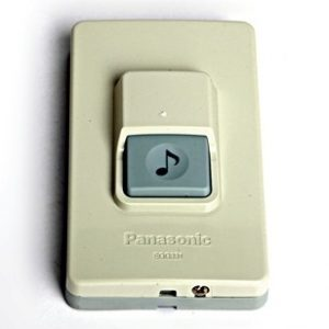 Panasonic-EGG331